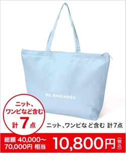 BE RADIANCE 通販